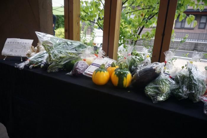 無農薬有機野菜 4