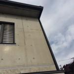 RC(鉄筋コンクリート)造 住宅診断 (インスペクション)