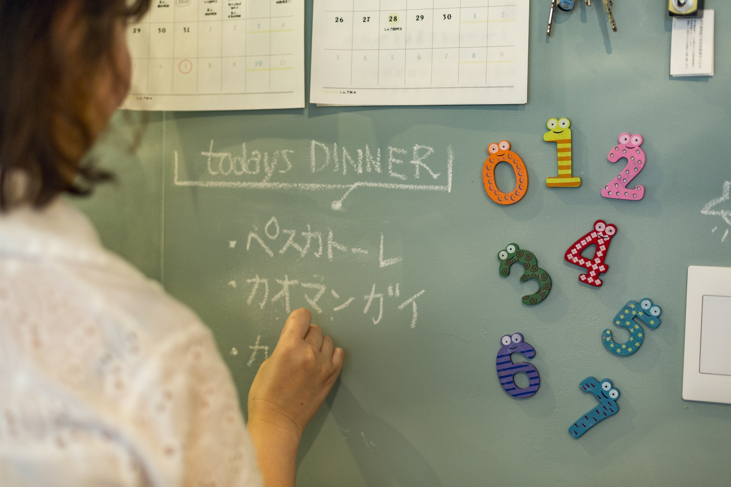 岐阜市リノベーション事例の黒板