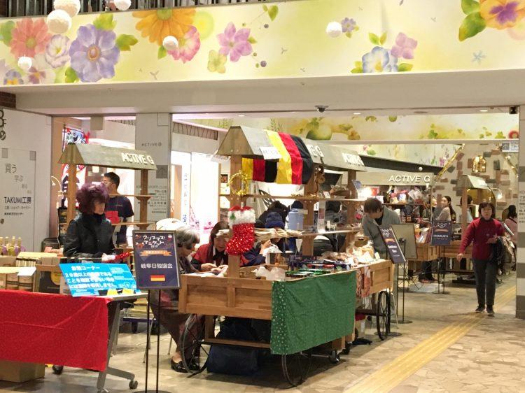 岐阜市アクティブGのクリスマスマーケット3