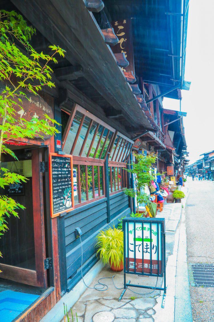 中山道木曽路奈良井宿の町並みにあるカフェ・こでまりさん