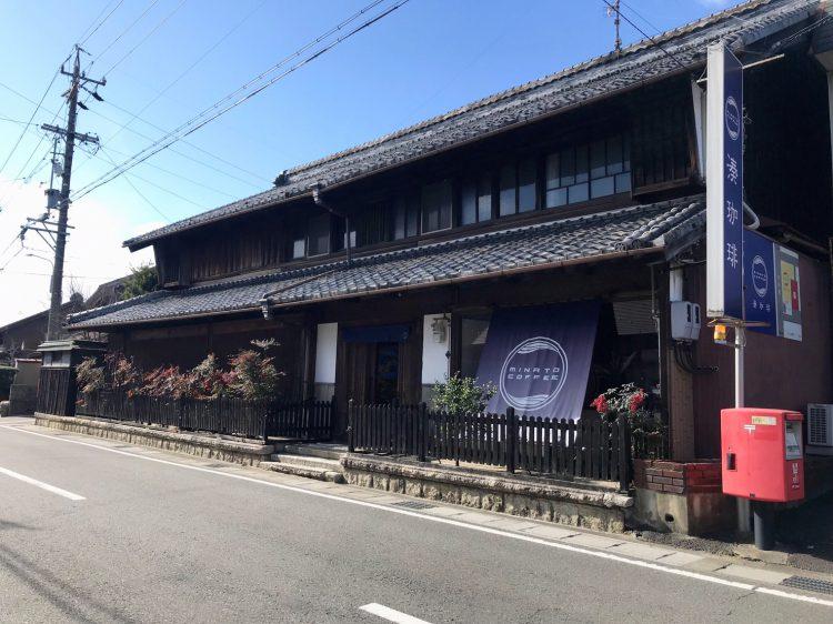 西岐阜エリアにあるおすすめカフェの湊珈琲