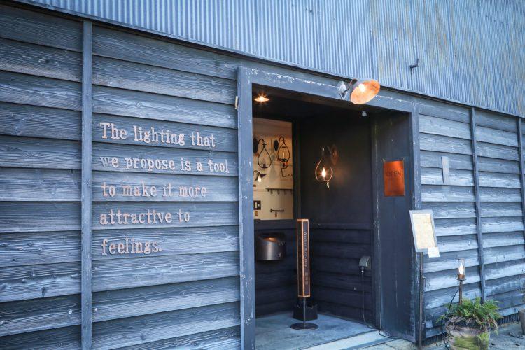 近江八幡の商人の町の八幡堀で見つけた金物屋さん