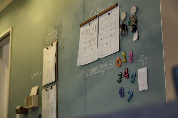 岐阜市戸建てリノベーションの黒板