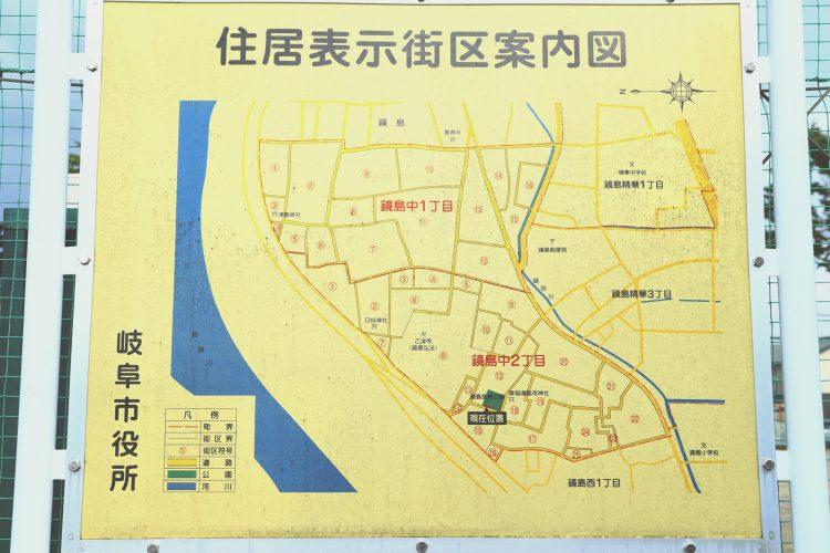 鏡島城散策_現在の案内図