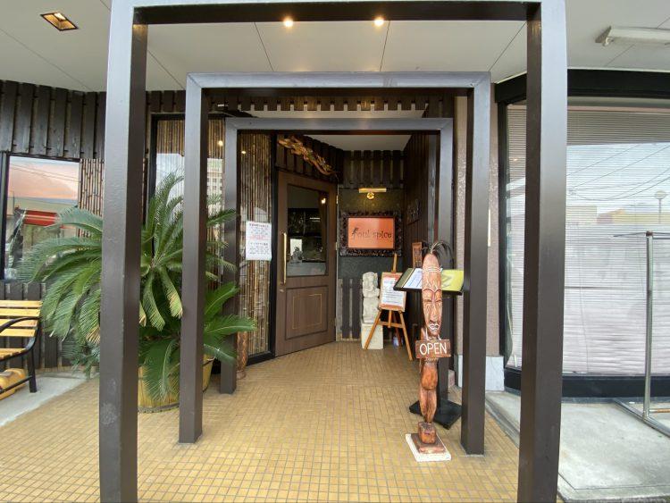 岐阜県岐阜市にあるスープカレーやさん「Soul spice」の外観