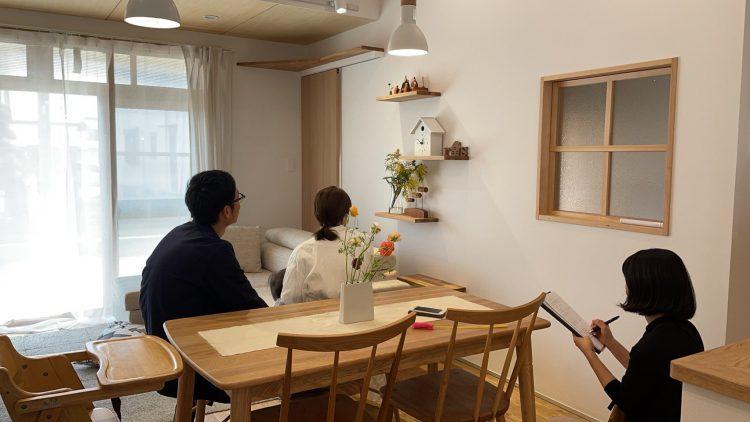 岐阜垂井町の平屋リノベの竣工撮影のインタビュー