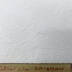 【仕上もイロイロ】漆喰の木鏝(木コテ)仕上げサンプルを作ってみました。
