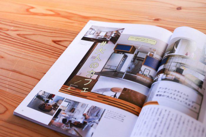 東海リノベーションに特集される岐阜市リノベーション会社マルホデザインの施工事例