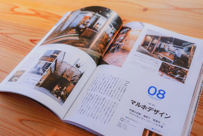 東海リノベーションに掲載される岐阜市リノベーション会社マルホデザインの施工事例